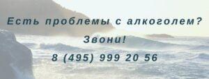 vdohnovenie-clinic_help_84959992056